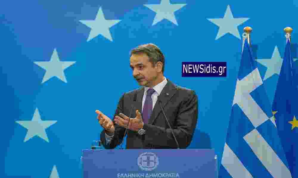 Μητσοτακης : Εμποδιο η επιμονή στο 1% του ΑΕΠ της ΕΕ
