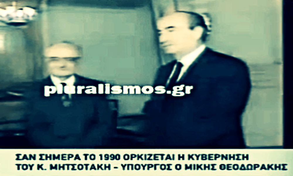 Ιστοριες της 11ης Απριλιου